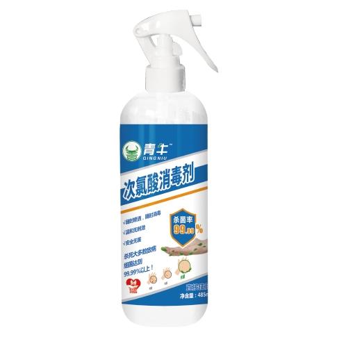 次氯酸消毒剂 485ML(喷瓶)